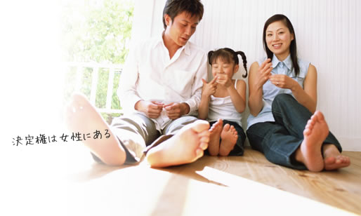 住宅関連メーカー管理職