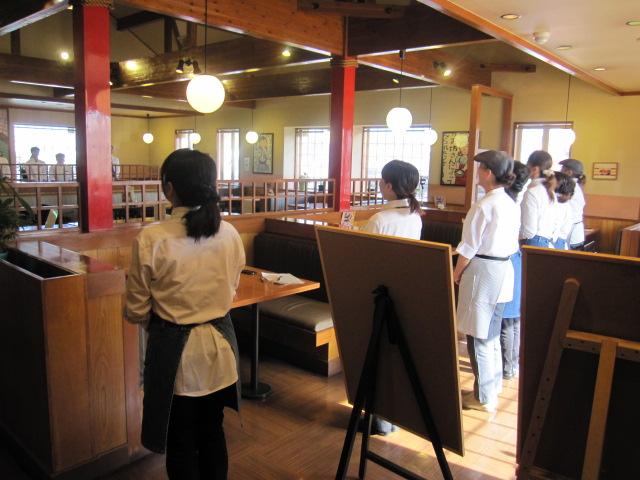 レストラン接客練習
